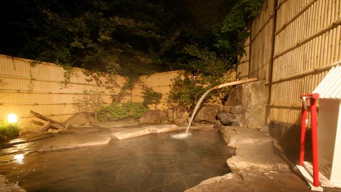 ≪信州ハーブ鶏の水炊き鍋≫コラーゲンたっぷり白濁スープと天然温泉でぷりっぷり