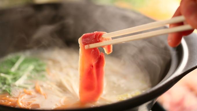 【県民支えあい■信州割SP】≪信州産鶏三種の水炊き鍋≫がおひとり様5,000円引+観光券2,000円
