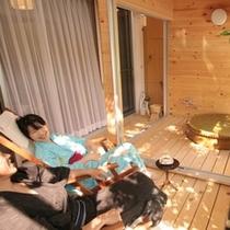 ■【露天風呂付客室】ウッドデッキでのんびりしながら話も弾む
