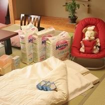 ■【赤ちゃんプラン】バウンサーや赤ちゃん用の添い寝布団もご用意