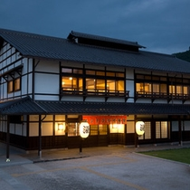 浅間温泉会館
