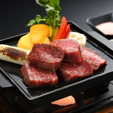 ◆【夕食は贅沢に】道産和牛陶板付♪地元食材にとことんこだわった季節の山海会席〜竹コース〜【夕朝食付】