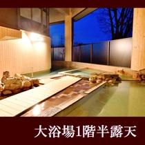 大浴場1階半露天風呂夜