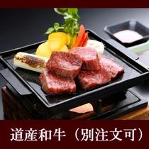 追加料理道産牛石焼