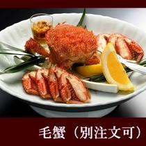 追加料理毛蟹