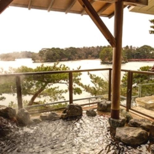松島湾をゆっくり眺めながら・・