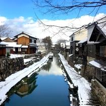 冬の八幡堀(ホテルから車で約5分♪)