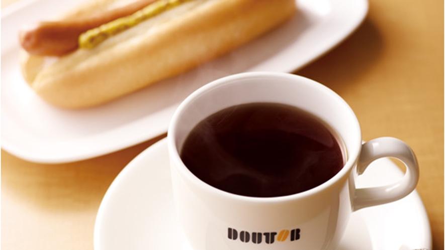 ◆ご朝食 選べるセット