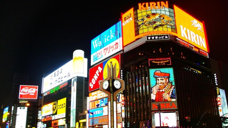 ◆歓楽街「すすきの」