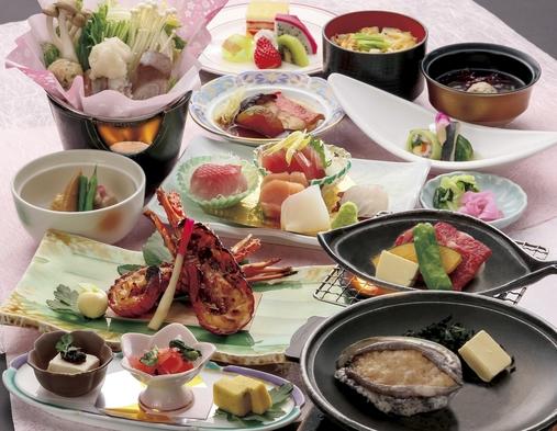 【秋冬旅セール】夕食贅沢に〜リッチに海鮮プラン〜【金目鯛煮付切り身・鮑のバター焼・伊勢海老の鬼殻焼】
