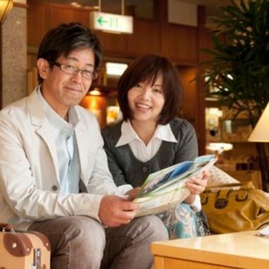 【夫婦】でお得☆(*´з`)(´ω`*)☆二人で2200(ふうふ)円引き!夫婦プラン♪♪