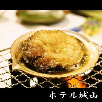 【贅】 《地元漁師買付》★鮑と伊勢海老を食べて満腹になっちゃおぉ〜満腹プラン♪【部屋食】