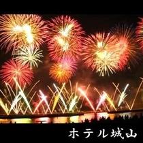 熱海海上花火【通年予定日】 《送迎バスツアーあり》