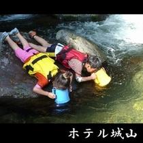 川遊び【7月中旬~8月下旬】 《車で約10分》