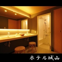 208【璃寛/りかん】 洗面所・シャワールーム『禁煙客室』