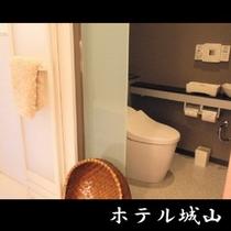 207【東雲/しののめ】 トイレ