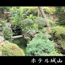 【1F】レストラン庭園