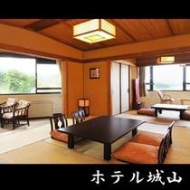 おまかせ和室10畳~16畳 客室一例
