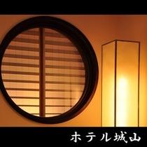 【2F】イメージ