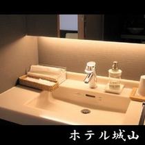 210【萌黄/もえぎ】 洗面台