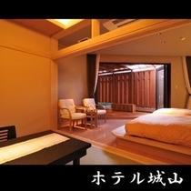 212【藍/あい】露天風呂付き客室『禁煙和洋室』
