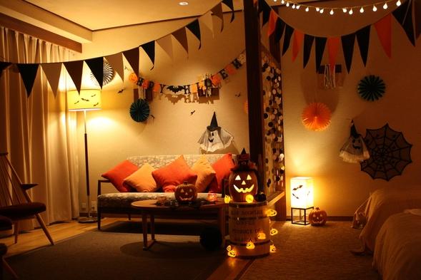 【1日1室限定】かぼちゃとおばけのランタンルームで過ごすハロウィンパーティーナイト♪バイキングプラン