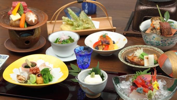 【程よい量で大きな満足】新潟の四季を味わう口福な時間!目と舌とおなかに嬉しい美味少量会席プラン