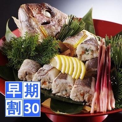 <早期割30>【1泊2食付き】ハレの日は、金沢茶屋で。福福福 〜みふく〜 プラン