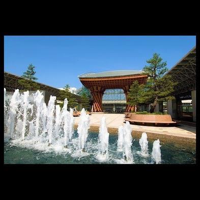 【おひとり様★応援特典付き】 『金沢で新しい自分に会えるかも…。』 金沢ふらり一人旅♪宿泊プラン