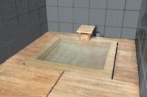 冷泉桧の湯