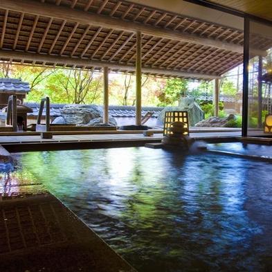 【一人旅】誰にも邪魔をされずに、極上温泉で上質な充電♪贅沢な癒しのひと時を♪