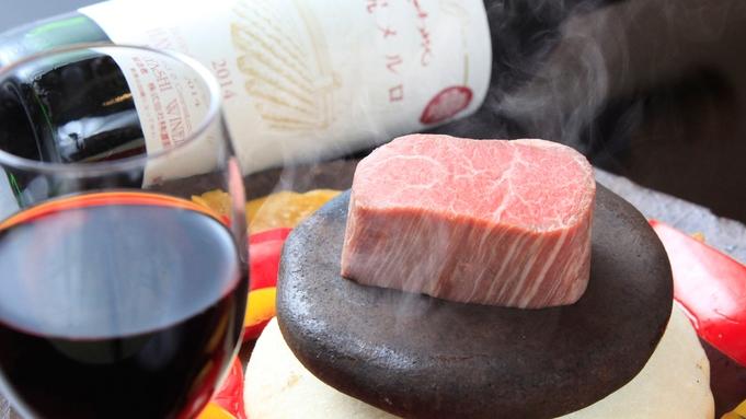 【秋冬旅セール】■椿野premium■「A5信州牛&五一(ごいち)ワイン」に浸る一夜♪夕食は個室で♪