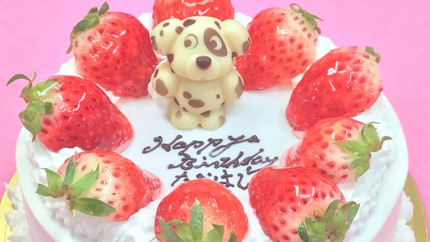 【別注ケーキ】生クリーム