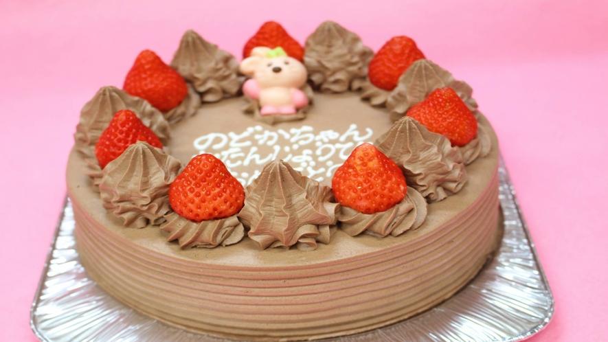 【別注ケーキ】チョコ生クリーム