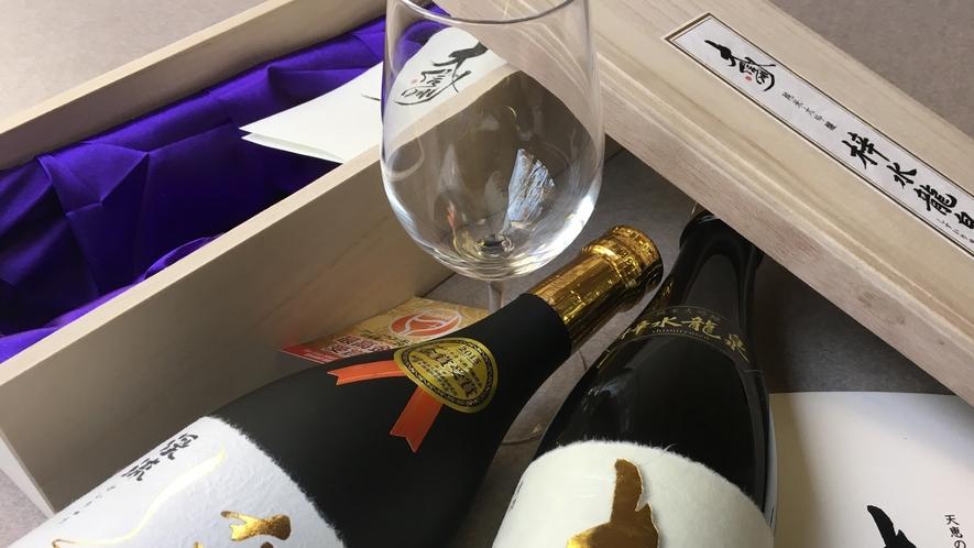 【ワイングラスで飲む日本酒】