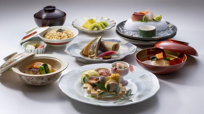 駐車場無料【竹】ホテルで夕食和会席&朝食付き宿泊プラン