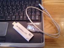 ◇全室無料の無線LAN。USBアダプターも無料で貸し出します◇