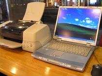 フロントに設置した自由にご利用いただける「パソコン」&「プリンタ」
