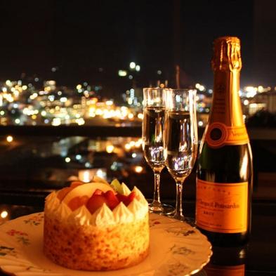 【禁煙室】【記念日】お二人の時を最高に!「シャンパン&ケーキでお祝い」「飛騨牛付き会席」選べる色浴衣