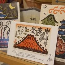 *版画界の巨匠「小崎侃先生」のポストカード