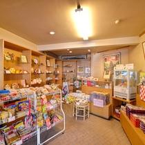 *お土産処/ご家族やお友達へのお土産に。島原の特産品を取り揃えています。