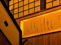 ◆ゆったりとした時間が流れる歴史ある旅館です。