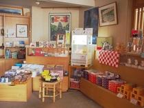 ◆お土産処:ご家族やお友達へのお土産。島原の特産品を取り揃えています。