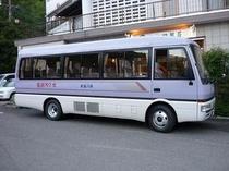 カドヤ別荘のマイクロバス