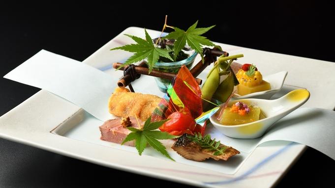 【食事処】【料理長こだわり会席<花-hana>】ワンランク上の贅沢料理で美食を楽しむ温泉旅♪