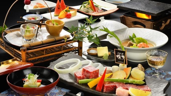 【食事処】【ふくしま煌牛会席】地場ブランド牛を贅沢にステーキで堪能プラン