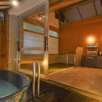 【貸切風呂】滝見の湯 内湯と半露天風呂をお楽しみいただけます
