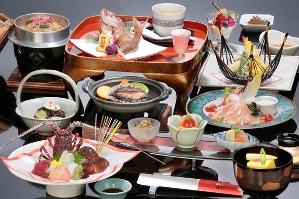 《日帰り昼食》お祝い料理で祝うご昼食&入浴付【 祝 】<個室お座敷又レストラン>