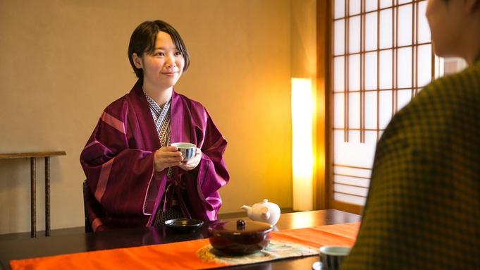 """≪お気軽会席≫ """"ほっ""""とひと息つきたい旅に♪ 〜日本が誇る別府温泉へ〜"""