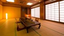 ■和室10~15畳■